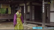 Arang and the Magistrate (2012) E04 2/2 [easternspirit]
