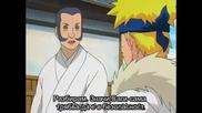 Naruto - Епизод 165 - Bg Sub