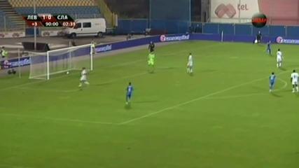 Левски - Славия 2:0 (страхотен гол на Аниете)