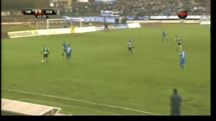 Черно Море - Левски 1:0