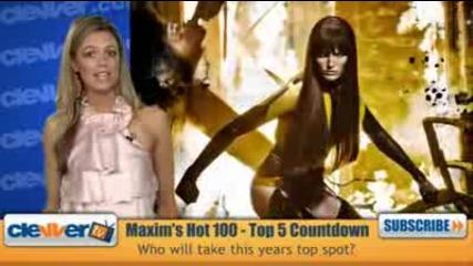 Топ 5 Най - Секси Жени На Maxim