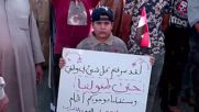 Iraq: Protests over poor economic and social conditions continue in Najaf