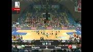 8.09.2009 България - Турция 66 - 94 Еп по Баскетбол
