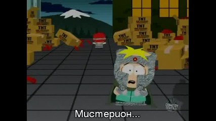 South Park /сезон 13 Еп.02/ Бг Субтитри