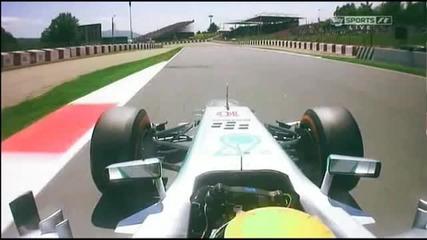 """F1 Гран при на Испания 2013 - Hamilton тийм радио """"в момента ме изпреварва един от Williams-ите [hd]"""