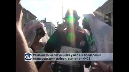 Решението на ситуацията у нас е в предсрочни парламентарни избори, смятат от КНСБ