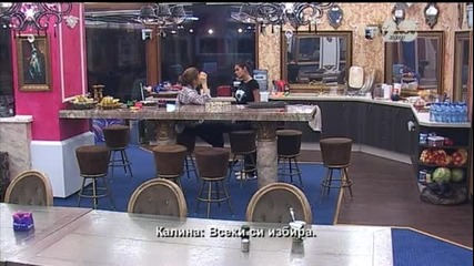 Big Brother All Stars (05.12.2014) - част 2