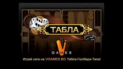 Tabla_zvuk