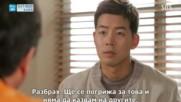 Angel eyes episode 15 - Ангелски очи епизод 15