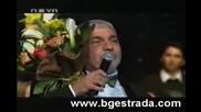 Богдана Карадочева, Васил Найденов и Стефан Димитров - Това е