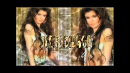 Вероника - Адреналин