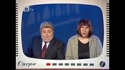 Комиците - btv Новините