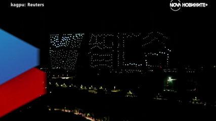 Фестивал на дроновете в Китай и 50 години от Уудсток