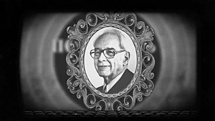 Джон Атанасов - създателят на