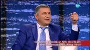 Какво се случва днес с телевизионната говорителка Анахид Тачева - Часът на Милен Цветков(04.12.2015)