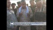 Назначиха новите министри на отбраната и на вътрешните работи на Ирак