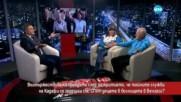 ИМА ЛИ ПРАВДА?: Стана ясно, че тайните служби на Кадафи са заразявали със СПИН?