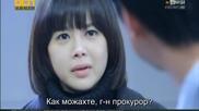 Бг субс! Vampire Prosecutor / Вампирът прокурор (2011) Епизод 12 Част 2/4