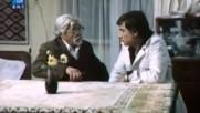 Откъс от Неизчезващите, 1987 г.