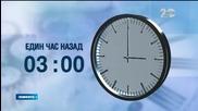 Новините на Нова (24.10.2014 - централна)