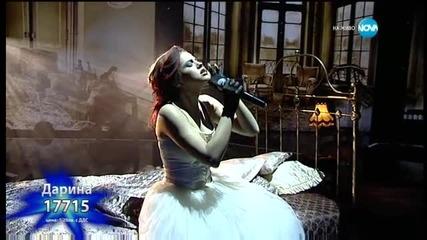 Дарина Йотова - Сама - X Factor Live (11.01.2016)
