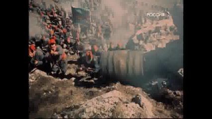 Руски кръст над Балканите док филм