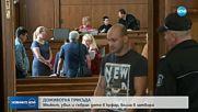 Доживотен затвор за убиеца на 5-годишния Никита, намерен в куфар