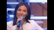 Ceca - Kukavica изпълнение на живо)
