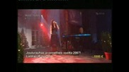 Tarja Turunen - You Would Have Love This