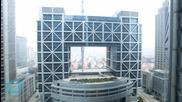 Shares In China Broker Soar On Debut
