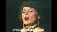 Кичка Бодурова - Търся те