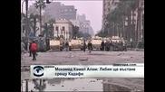 Мохамед Камал Алам: Либия ще въстане срещу Кадафи