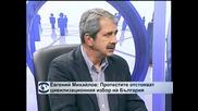 Евгений Михайлов: Има коренна разлика между сегашната ситуация в България и всички протести през последните години