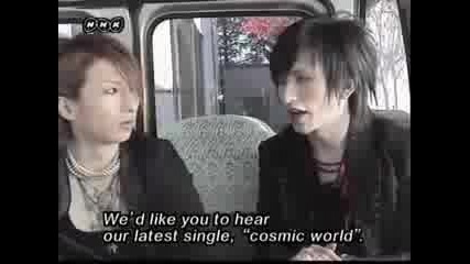 Tora And Saga - Comment
