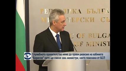 Райков няма да прави ревизия на предишния кабинет и няма да подменя зам.-министри