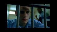 Бягство от Затвора Бг. Аудио Еп.1 (1 - ви сезон ) Част 1