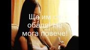 ~жажда за любов~е1