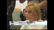 Линдзи Лоън беше обвинена за кражба на огърлица за 2500 долара