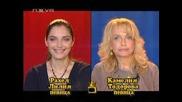 Господаи На Eфира - 12.12.2006