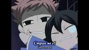 Ouran High School Host Club - 21 (бг Суб)