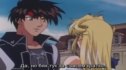 Бг Суб Магьосникът Орфен епизод 9