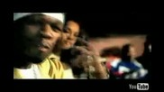50cent нечуван ремикс 2010