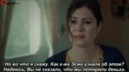 Невеста из Стамбула 07_1 рус суб Istanbullu Gelin