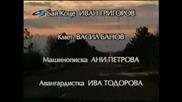 Кирил Маричков - Моят Свят - Дунав Мост - H Q