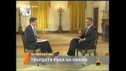 Господари на ефира 22/06/2009 [смях] Барако Обама убива муха в Tv предаване...