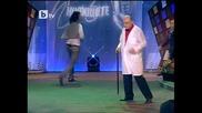 Комиците - Доктор Халосиян 12.03.2010
