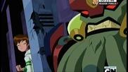 Ben 10 Omniverse - Season 1 Episode 24 - Vilgax Must Croak