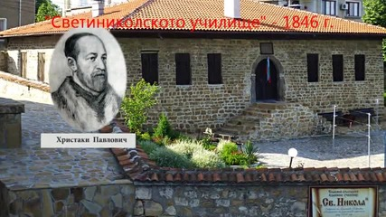 Забележителностите на град Свищов