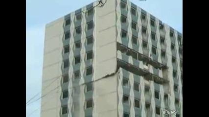 Събаряне на сграда в Русия