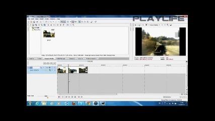 Sony Vegas 8 - Frame Fx